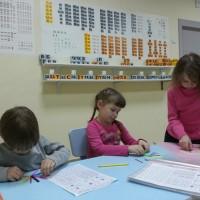 Подготовка к школе по традиционной программе